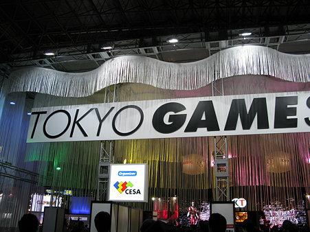 2009.09.26 東京ゲームショウ2009(8/45)