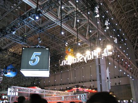 2009.09.26 東京ゲームショウ2009(26/45)