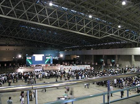 2009.09.26 東京ゲームショウ2009(43/45)