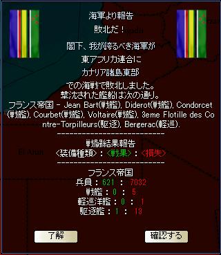 http://art13.photozou.jp/pub/199/3125199/photo/248662572_org.v1497705776.png