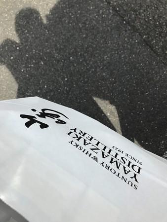 2017山崎蒸留所23