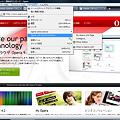 写真: Opera10β版:Opera Linkメニューの移動