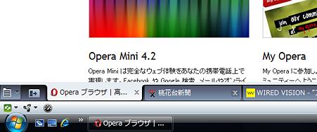 Opera10:タブバー下(部分拡大)