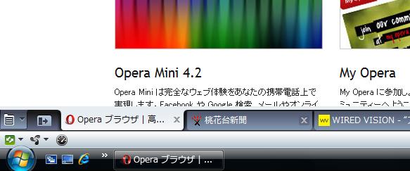 写真: Opera10:タブバー下(部分拡大)
