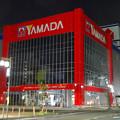 写真: 4月28日にオープン予定の新・ヤマダ電機テックランド春日井店 - 1