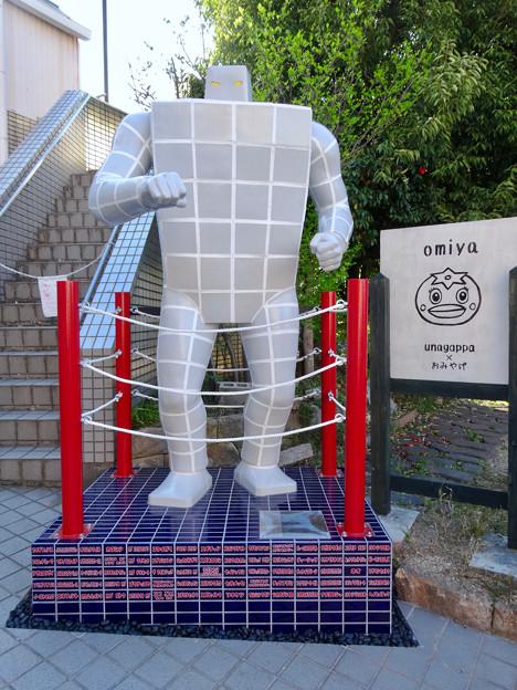 JR多治見駅南口の交番横にタイルマン! - 6