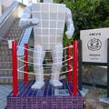 Photos: JR多治見駅南口の交番横にタイルマン! - 6