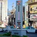 Photos: JR多治見駅南口前の温度計 - 1