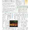 Photos: 広報こまきお知らせページ改善案 その2