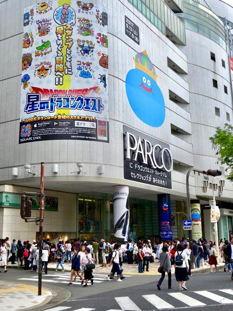名古屋パルコ:「ドラゴンクエスト・ミュージアム・セレクションズ」をPRするキングスライム - 2