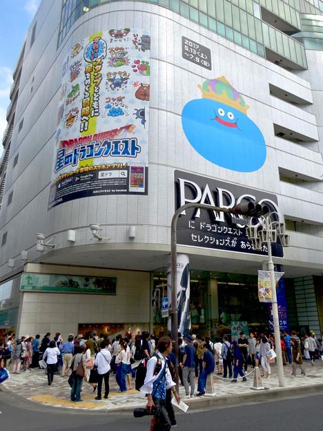 名古屋パルコ:「ドラゴンクエスト・ミュージアム・セレクションズ」をPRするキングスライム - 4