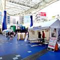 オアシス21:健康フェスティバル 2017 - 1