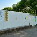 建設工事が始まった「金シャチ横丁」(2017年5月20日) - 3:東門側「宗春ゾーン」