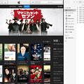 macOS Sierraの「Split View」- 7:フルスクリーンボタン長押しでSplit Viewが可能!?(iTunesでも可能)