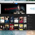 macOS Sierraの「Split View」- 8:フルスクリーンボタン長押しでSplit Viewが可能!?(iTunesでも可能)