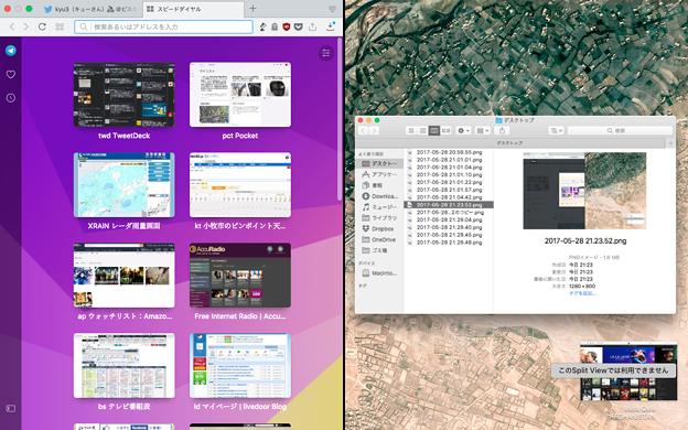 macOS Sierraの「Split View」- 11:フルスクリーンボタン長押しでSplit Viewが可能!?(メインでなくサブだとiTunesは非対応)