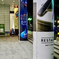 Photos: 名古屋パルコ:「ドラゴンクエストミュージアムセレクションズ」をPRする柱の下にスライム - 1