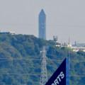 Photos: 落合公園 水の塔から見た景色:東山スカイタワー - 2
