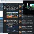 写真: Opera 45:Twitter公式WEBライブ映像のビデオポップアウト可能! - 1