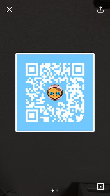 写真: Twitter公式アプリ 7.0:QRコード機能 - 1