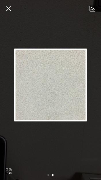 写真: Twitter公式アプリ 7.0:QRコード機能 - 2(読み取り)