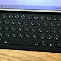写真: iPad Pro 10.5と日本語Smart Keyboard - 3