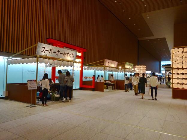 写真: KITTE名古屋:「はんだ山車まつり」PRのため、2階が縁日風に - 2