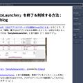 Vivaldi Snapshot 1.11.880.3:リーダーモード設定パネルが追加 - 4(スタイル「Light」)