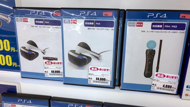 ゲオ春日井インター店:Playstation VR(PSVR)の販売開始! - 2