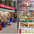 写真: 大須商店街にベトナム料理のお店がオープン! - 5