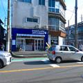 写真: 犬山城下町に新たに出来てたオシャレなカフェ「Swan's Cafe Juice Stand」 - 2