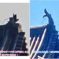 落雷でシャチホコが破損した数日後の犬山城と2年前(2015年3月)の犬山城比較 - 8