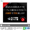 写真: Safariの広告ブロック拡張「1Blocker」:ブロックしたい場所を指定してブロック可能! - 1