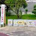 写真: 春日井市民納涼まつり 2017:前日(7月21日)準備が進む落合公園 - 2