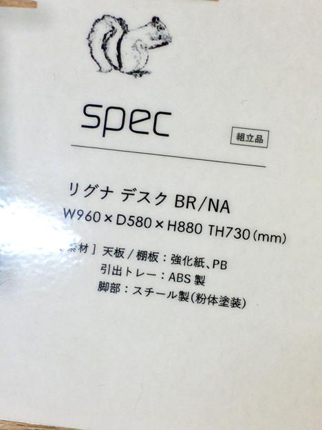 良いかもと思った、ロフト名古屋で売ってた机 - 4