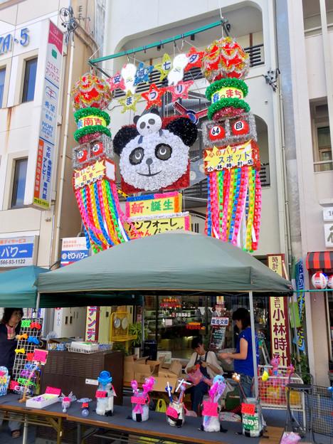 写真: 安城七夕まつり 2017 No - 35:パンダの七夕飾り