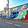安城七夕まつり 2017 No - 152:日通の倉庫に巨大な新美南吉の壁面アート