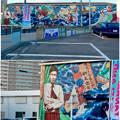 写真: 安城七夕まつり 2017 No - 195:日通の倉庫に巨大な新美南吉の壁面アート