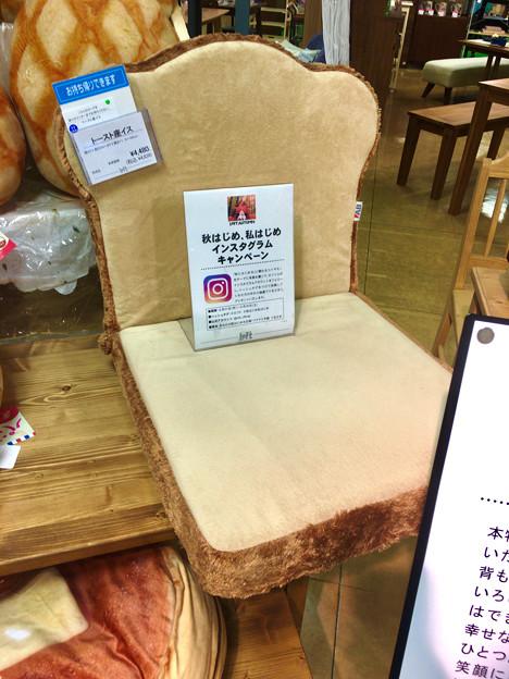 ロフト名古屋で「パン祭り」!?ww - 4