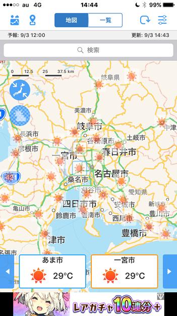 気温変化がカラフルで分かりやすい天気アプリ「WeatherJapan」 - 5:周辺天気を地図上に表示(天気アイコン半透明化)