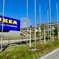 オープン1ヶ月前の「IKEA(イケア)長久手」 No - 35:リニモ公園西駅と愛・地球博記念公園の大観覧車