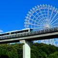 愛・地球博記念公園の大観覧車とリニモ - 2