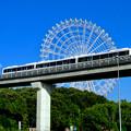 愛・地球博記念公園の大観覧車とリニモ - 4