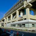 リニモ公園西駅 - 5