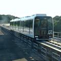 写真: 公園西駅に停車するリニモ - 1