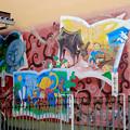 写真: 安城七夕まつり 2017:新美南吉の壁面アート - 1