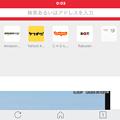Opera Mini 16:スピードダイヤル(横向き)