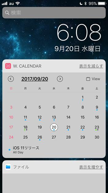 iOS 11 ロック画面 - 2:ウィジェット
