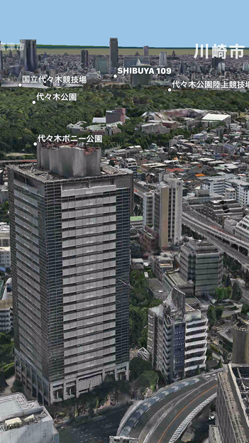iOS 11:FlyoverでVR巨人体験 - 10(東京都)