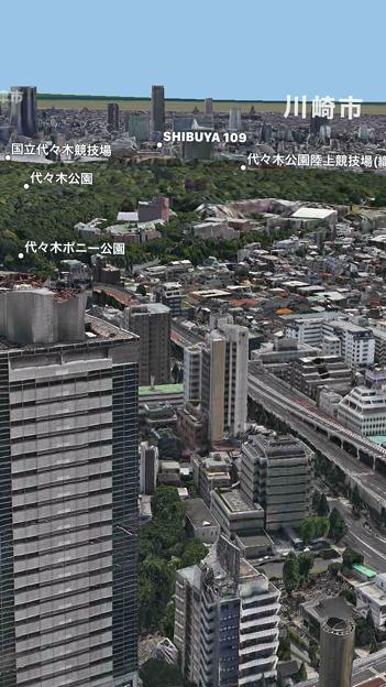 iOS 11:FlyoverでVR巨人体験 - 11(東京都)